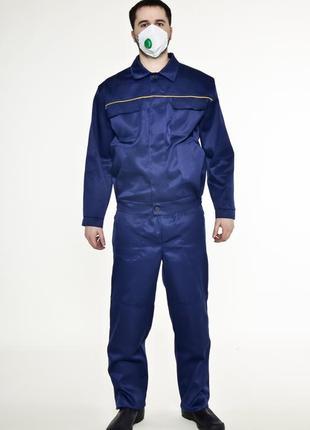 Рабочий костюм куртка с брюками