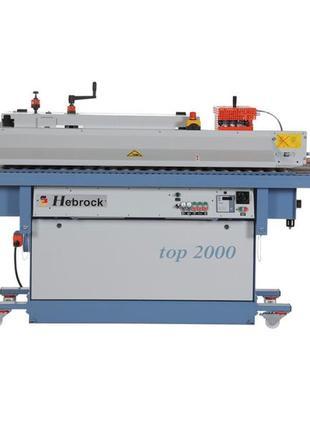 Автоматический кромкооблицовочный станок Hebrock TOP 2000 Plus