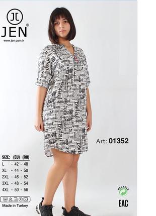 Платье, летний халат, большие размеру.
