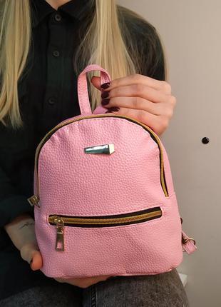 Фото реал! маленький рюкзак розовый, сумка
