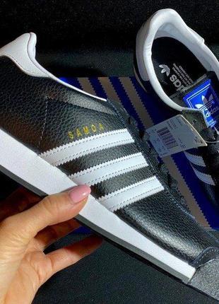 Кроссовки adidas samoa оригинал