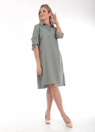 Платье рубашечного кроя из ткани в полоску, ровного кроя, прин...