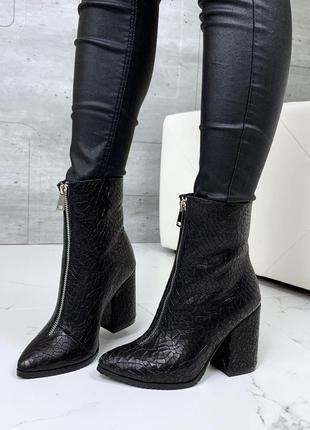 Шикарные кожаные ботильоны с молниями на каблуке,красивые боти...