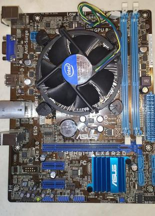 Процессор и материнка Asus P8H61-MLX3 1155 R2.0 Intel G1610 coole