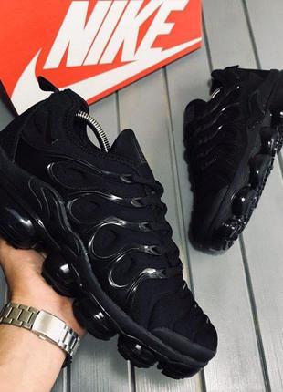 Мужские кроссовки nike air vapormax