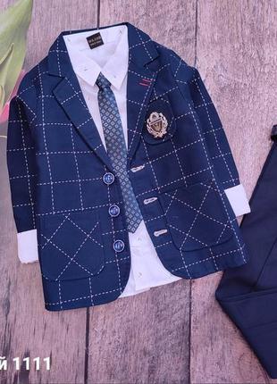 Шикарний нарядний костюм, піджак, штани, сорочка, галстук