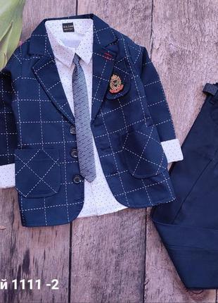 Нарядний костюм, рубашка, галстук, піджак