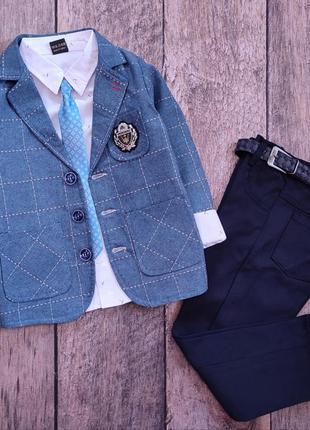 Классический костюм тройка,  нарядный школьный костюм