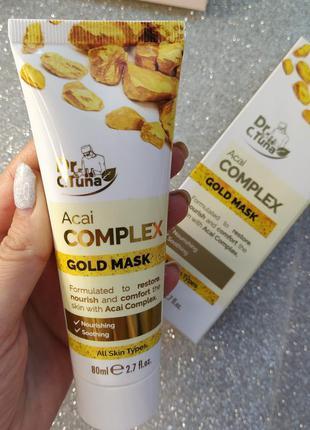 Золотая маска-пленка для лица с маслом асаи farmasi gold mask