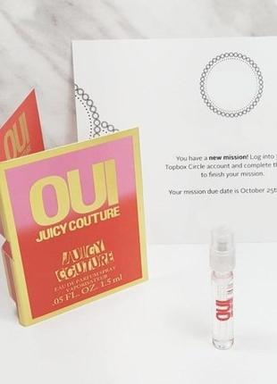 Juicy Couture Oui_Оригинал EDP_5 мл затест_парф.вода