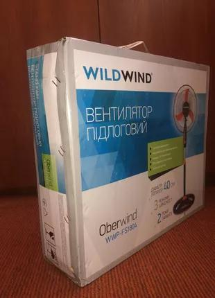 новый Вентилятор WILD WIND WWP-FS1804