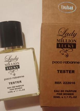 Духи lucky (тестер 50 ml)