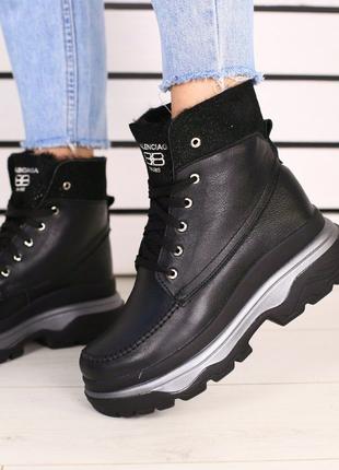 Женские ботинки, сапоги