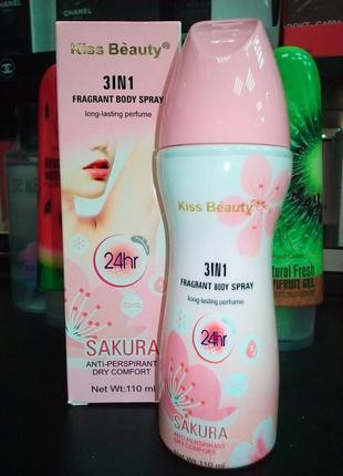Дезодорант-антиперспирант sakura dry comfort