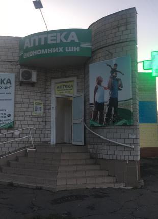 Аптека бізнес