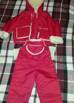 Детский зимний комбинезон куртка