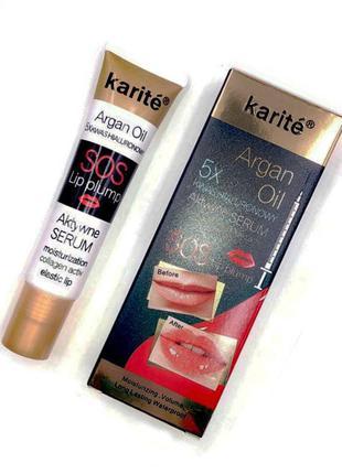 Блеск плампер для губ с аргановым маслом для увеличения объёма...