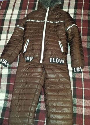 Новый женский зимний костюм куртка штаны, р.44
