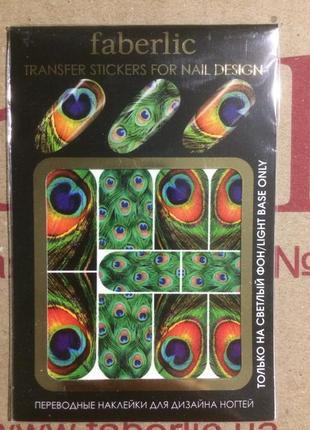 Переводные наклейки для дизайна ногтей Faberlic