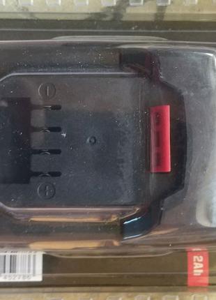 Аккумуляторная батарея 20 вольт Parkside