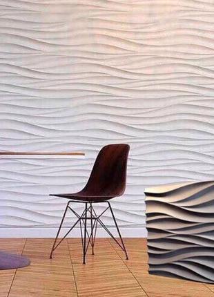 Декоративна 3d гіпсова панель Хвиля