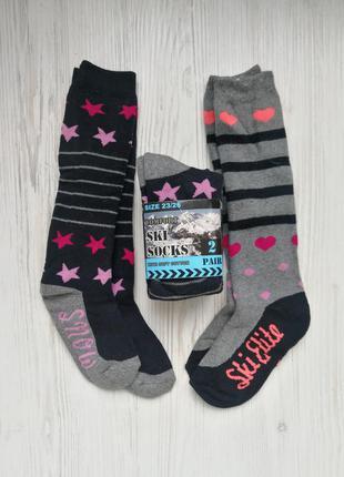 Тёплые лыжные носки на махре набор нидерланды