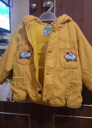 Куртка дитяча.