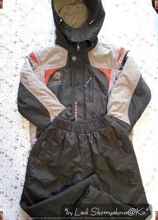 Комбинезон на осень-весну (зима)  куртка и штаны  на мальчика ...