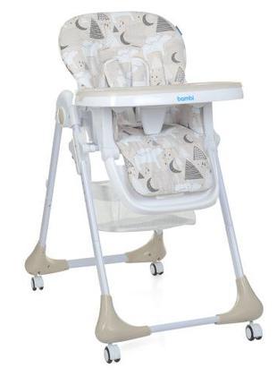 Детский стульчик для кормления M 3233 Mommy Bear Beige