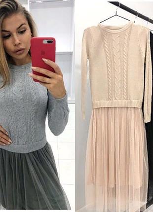 Стильное женское вязаное платье с фатиновой юбкой