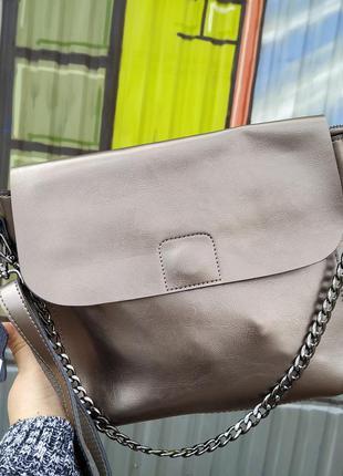 Женская кожаная сумка серебристая