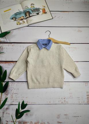 1,5-2 года свитер next
