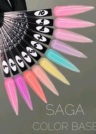 Saga color baze