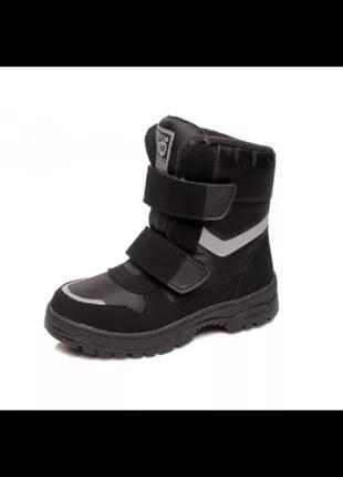 Термо ботинки Weestep R918138263 Black 33-38