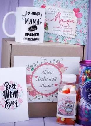 Подарочный набор для мамы любимой девушки шоколад чай кружка