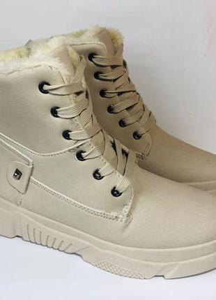 Зимние женские ботинки, зимние сапоги ботинки кроссовки