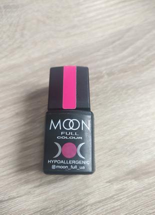 Гель-лак от moon full colour 122 рко розовый с малиновым отливом
