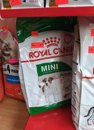 Royal Canin mini Adult 8кг