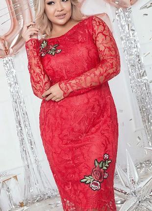 Вечернее гипюровое платье с вышивкой