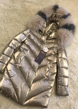 Шикарное зимнее пальто, пуховик для девочки
