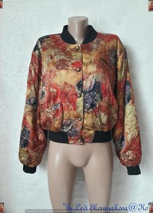 Новая крутая стильная куртка-бомбер шикарного золотистого прин...