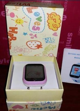 Детские Умные часы GPS SmartWatchQ100 прослушка, GPS трекер!НОВЫЕ