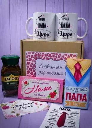 Подарочный набор Родителям Маме Папе Шоколад Кофе
