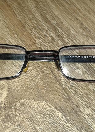 Очки для коррекции зрения-подглядки-унисекс