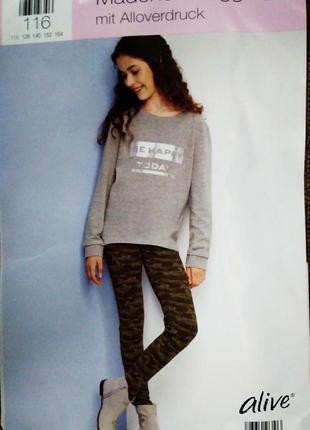 Лосины ,штаны, девочка, хлопок, германия , alive, рост 116