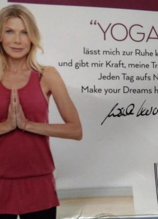 Майка, йога , crivit, германия