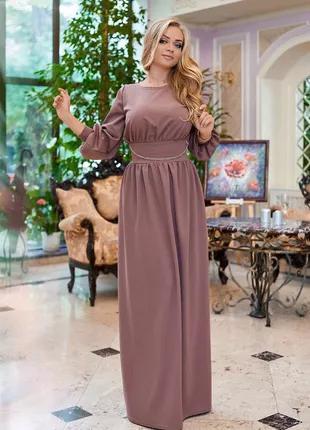 Женское красивое праздничное платье