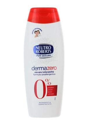 Neutro roberts dermazero гель для душа 700 мл
