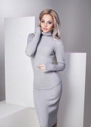 Женское модное платье гольф