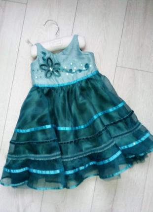 Чудесное нарядное пышное платье сарафан